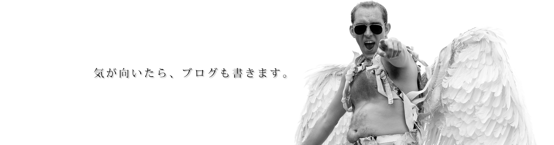 船橋市夏見大原屋商店のブログ